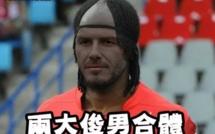 Humour : David Beckham + Gervinho : ça donne un joueur parfait !