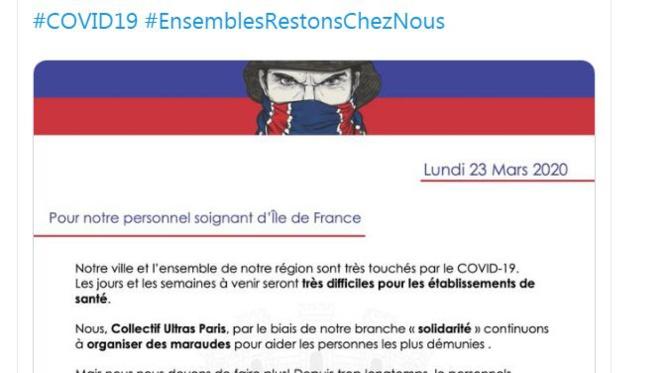 PSG : Le CUP se mobilise pour le personnel des hôpitaux de Paris.
