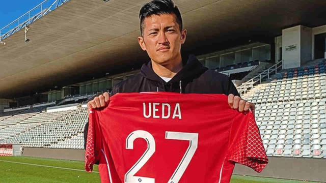 Pire défense de Ligue 1, le Nîmes Olympique s'est offert Naomichi Ueda pour renforcer sa défense
