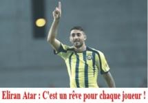 Eliran Atar confirme son arrivée a Reims !