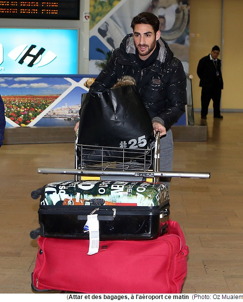 Reims : Eliran Atar a résilié son contrat et pris la direction d'Israël
