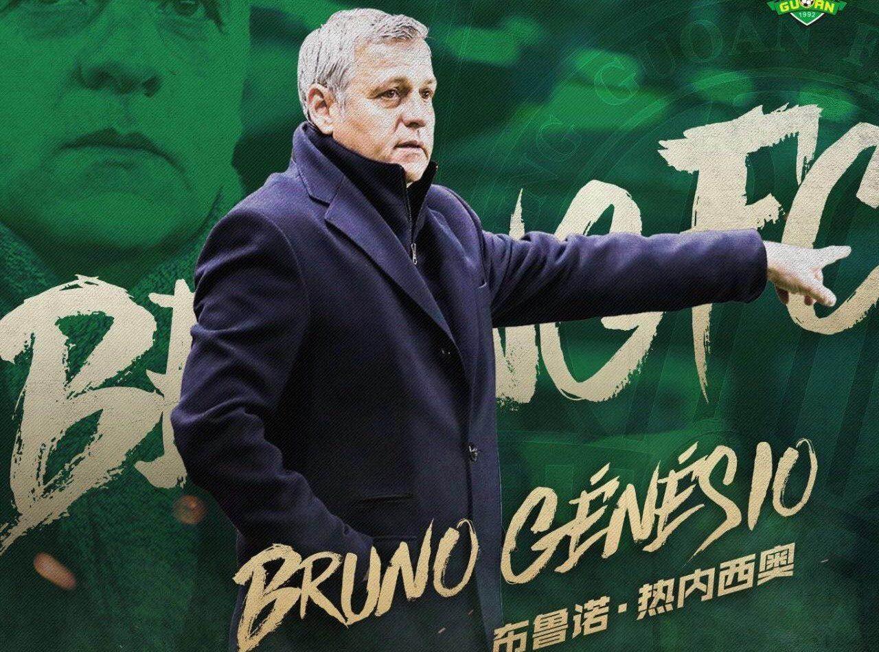 OFFICIEL : Bruno Genesio est le nouvel entraîneur du Beijing Guoan