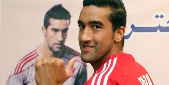 Elazigspor : Hadji a résilié son contrat !