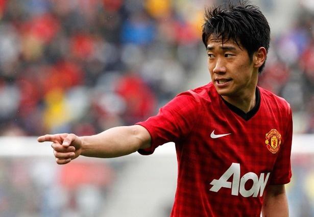 Manchester United : départ de Shinji Kagawa cet été