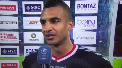 L'attaquant du Stade de Reims David Ngog