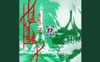 PNL salue la victoire de l'Algérie avec le morceau « Tahia »