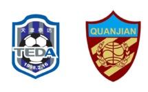 Match truqué lors du derby de Tianjin entre Teda et Quanjian ?